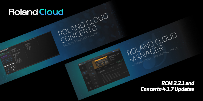 Updates: RCM 2.2.1 and Concerto 4.1.7